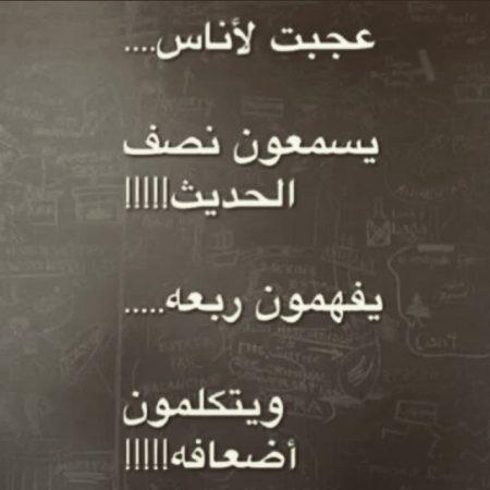 رمزيات مكتوبة عن كلام الناس (2)