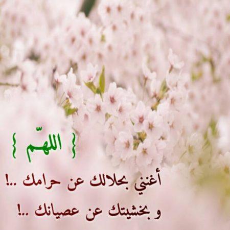 رمزيات ادعية اسلامية للأنستقرام