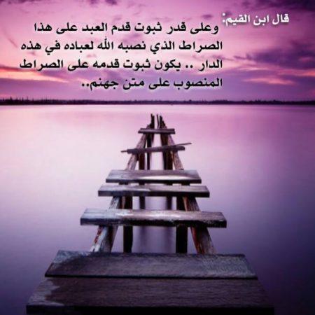 صور واتس اب اسلامية دينية 1
