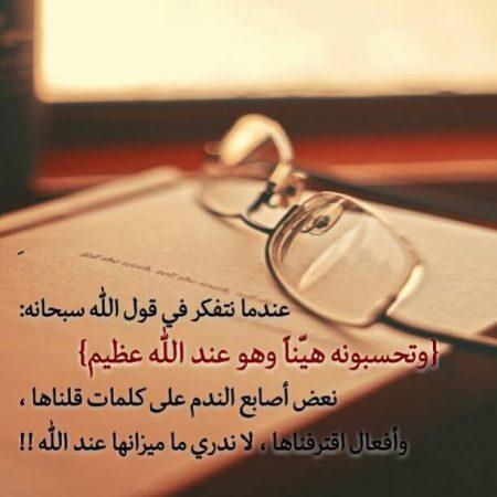 صور واتس اب اسلامية (2)