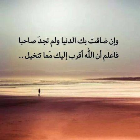 صور واتس اب اسلامية 3