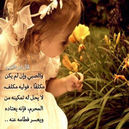 صور واتس اسلامية 1