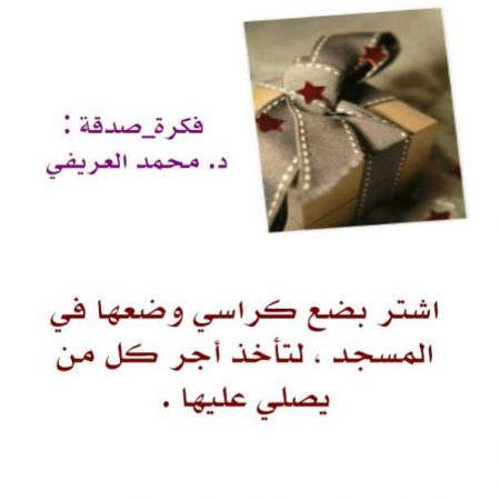 صور واتس اسلامية 2