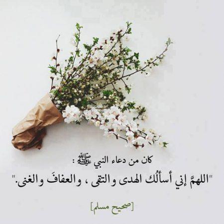 صور واتس اسلامية 3