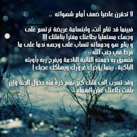 صور واتس دينيه اسلامية (1)