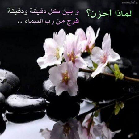 صور واتس دينيه جميلة (1)
