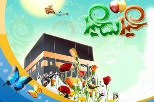 خلفيات عيدالأضحي المبارك (1)