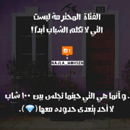 عن الحياء رمزيات و خلفيات عن الكسوف و الحياء 2
