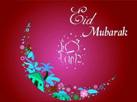 كل عام وانتم بخير صور عيد اضحي سعيد (2)