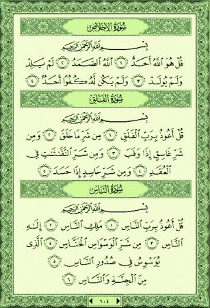 رمزيات دينية و اسلامية جديدة 2019 احدث رمزيات اسلامية 12
