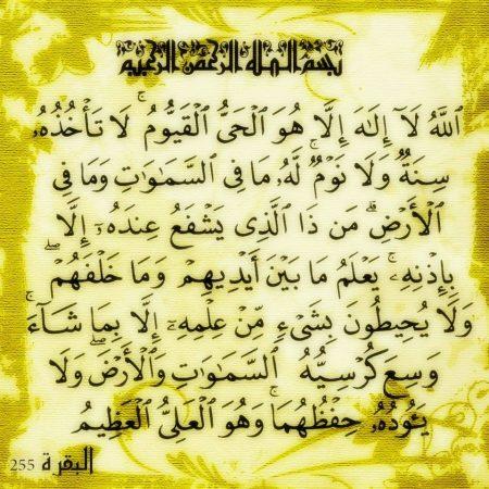رمزيات دينية و اسلامية جديدة 2019 احدث رمزيات اسلامية 16
