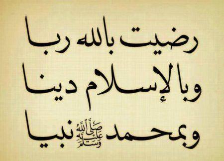 رمزيات دينية و اسلامية جديدة 2019 احدث رمزيات اسلامية 19