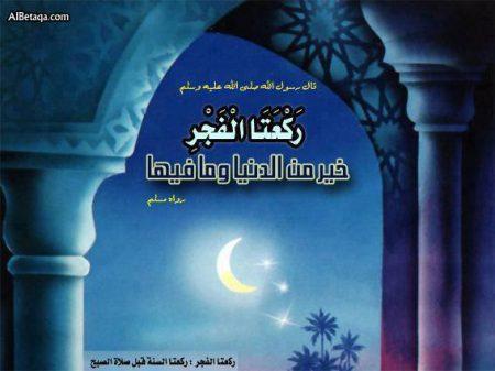 رمزيات دينية و اسلامية جديدة 2019 احدث رمزيات اسلامية 24