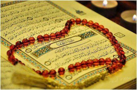 رمزيات دينية و اسلامية جديدة 2019 احدث رمزيات اسلامية 30