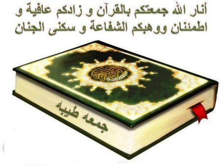 رمزيات دينية و اسلامية جديدة 2019 احدث رمزيات اسلامية 31