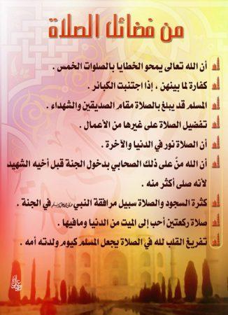 رمزيات دينية و اسلامية جديدة 2019 احدث رمزيات اسلامية 38