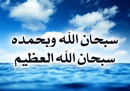 رمزيات دينية و اسلامية جديدة 2019 احدث رمزيات اسلامية 4