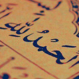 رمزيات دينية و اسلامية جديدة 2019 احدث رمزيات اسلامية 5