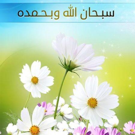 رمزيات دينية و اسلامية جديدة 2019 احدث رمزيات اسلامية 50