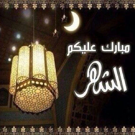 احدث صور رمضانية