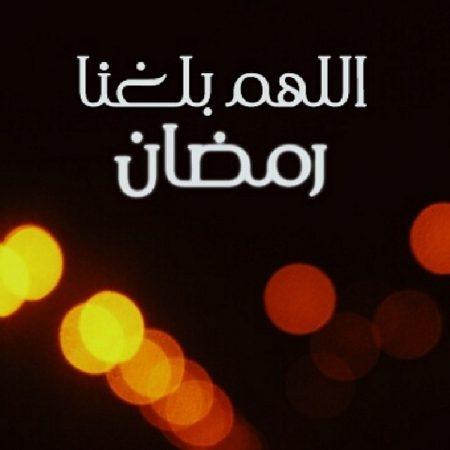 خلفيات شهر رمضان (1)