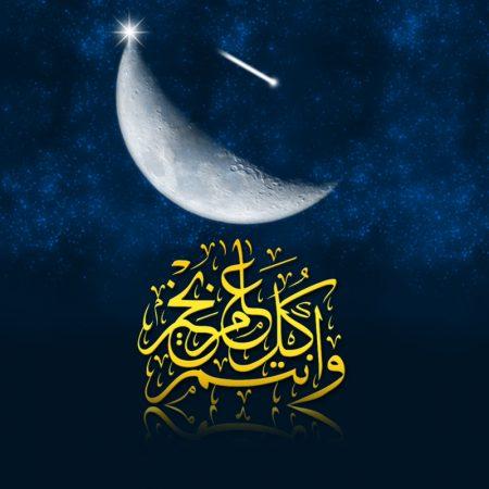 رمزيات تهاني رمضان (1)