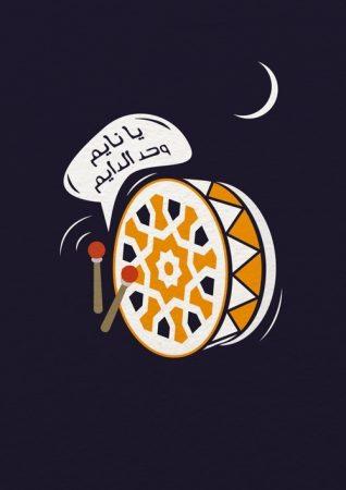 رمزيات تهنئة بشهر رمضان 2019 (1)