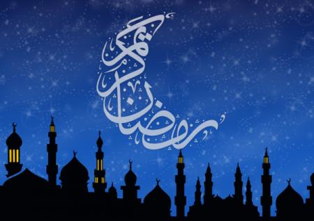 رمزيات تهنئة شهر رمضان (1)