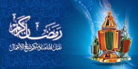 رمزيات رمضان 2019-1440 هجريا صور رمضان كريم (2)