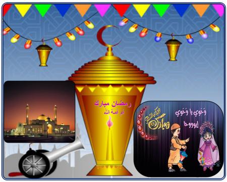 رمزيات رمضان2019