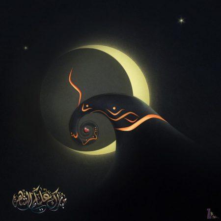 رمزيات شهر رمضان تهنئة 2019 (1)