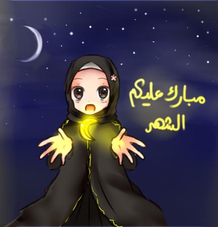شهر رمضان (1)