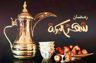 صور تهنئة رمضان2019 (1)