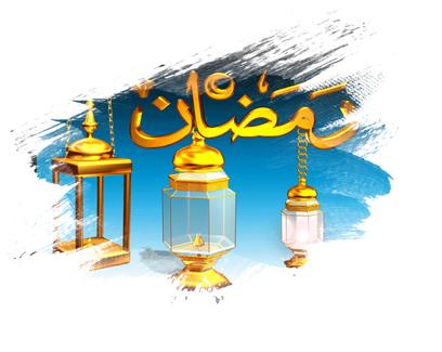 صور رمزيات شهر رمضان2019 (1)