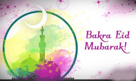 عيد الأضحي 2019 رمزيات عيد أضحي مبارك 1