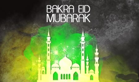 عيد الأضحي 2019 رمزيات عيد أضحي مبارك 2
