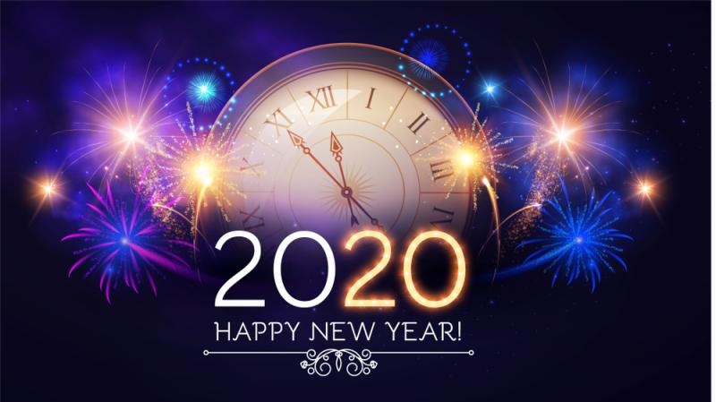 تهنئة عام 2020