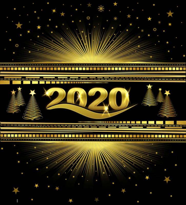 العام الجديد 2020 1
