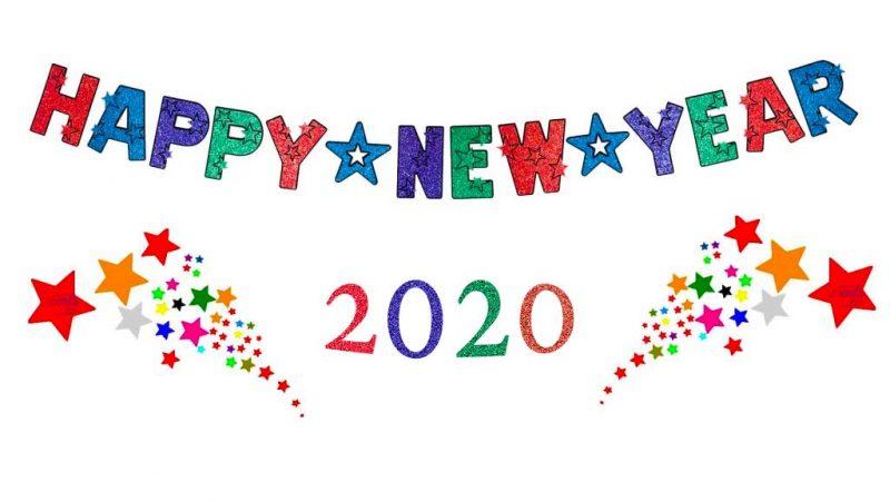 العام الجديد2020 2