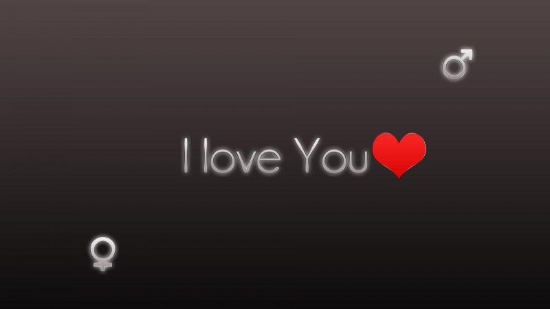 رمزية بحبك 1