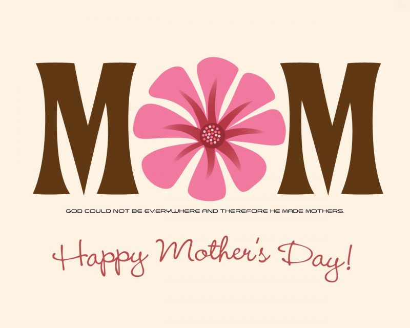 عن الأم عيد الأم 2020 خلفيات و رمزيات 1