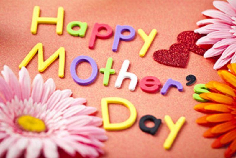 عيد الأم جميلة 1