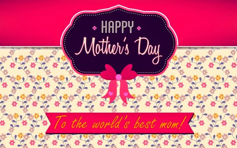 عيد الأم جميلة 2