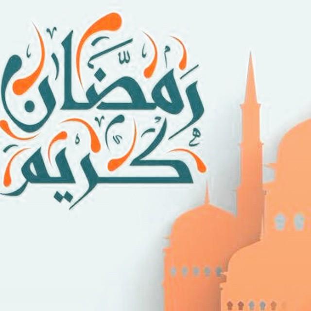 رمضانية صور رمضان كريم 2020 10