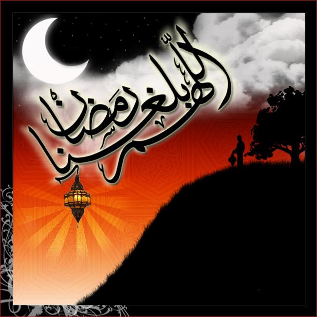 رمضانية صور رمضان كريم 2020 12