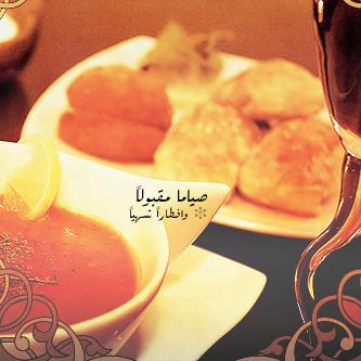 رمضانية صور رمضان كريم 2020 16