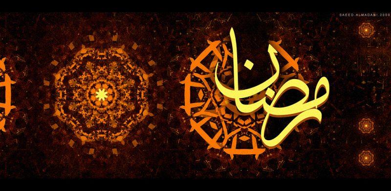 رمضانية صور رمضان كريم 2020 18