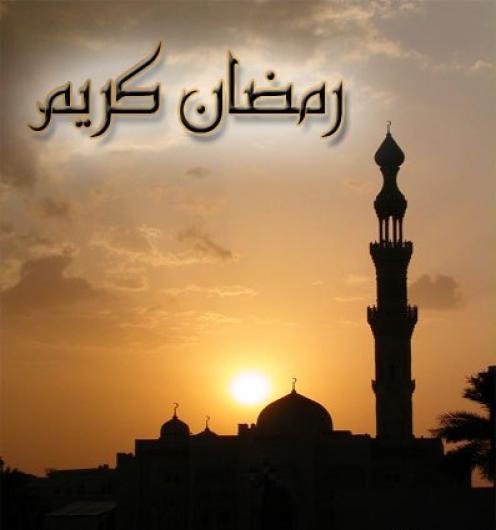 رمضانية صور رمضان كريم 2020 2 1