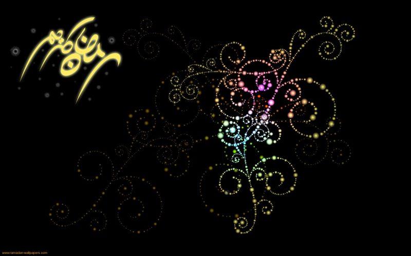 رمضانية صور رمضان كريم 2020 2
