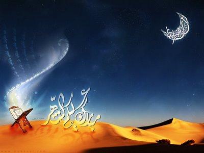 رمضانية صور رمضان كريم 2020 25